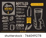 beer drink menu for restaurant... | Shutterstock .eps vector #766049278