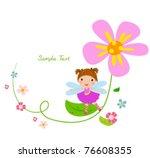 flower fairy and flower | Shutterstock .eps vector #76608355