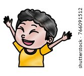 cute schoolboy cartoon   Shutterstock .eps vector #766091512
