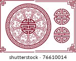 vector set of oriental  chinese ...