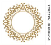 decorative line art frames for... | Shutterstock .eps vector #766125616