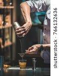bartender making cocktail in...   Shutterstock . vector #766132636