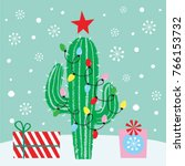 christmas cactus with presents | Shutterstock .eps vector #766153732