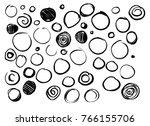 hand drawn set scribble circles ... | Shutterstock . vector #766155706