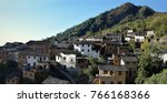 the yangchan tulou  the chinese ... | Shutterstock . vector #766168366