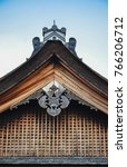 japan temple detail | Shutterstock . vector #766206712
