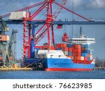 huge container cargo ship is... | Shutterstock . vector #76623985
