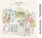 old houses in jodhpur blue city ... | Shutterstock .eps vector #766268368