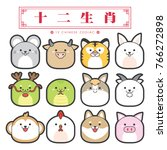 12 chinese zodiac  icon set ... | Shutterstock .eps vector #766272898