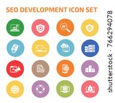 seo development icon set vector | Shutterstock .eps vector #766294078