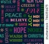 colorful christmas and new year ... | Shutterstock .eps vector #766351675
