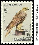 Small photo of Umm Al Quwain - stamp 1968, Multicolor Edition Fauna, Birds, Series Birds of prey, Gyrfalcon, Falco rusticolus