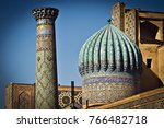 samarkand  uzbekistan   october ... | Shutterstock . vector #766482718