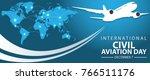 international civil aviation...   Shutterstock .eps vector #766511176