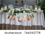 classy wedding setting.table... | Shutterstock . vector #766542778