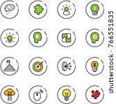 Stock vector line vector icon set brain vector puzzle idea bulb head work pyramid flag target solution 766551835