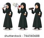 set of arab businesswoman in... | Shutterstock .eps vector #766560688