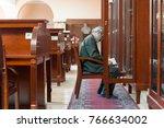 matenadaran library  yerevan ... | Shutterstock . vector #766634002