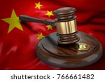 bitcoin and judge gavel laying... | Shutterstock . vector #766661482