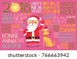 colorful card illustration with ... | Shutterstock .eps vector #766663942