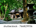 Stock photo takachiho shrine takachiho jinja a shinto shrine dedicated to takachihosumegami and 766829956
