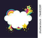 Star Burst Rainbow Cloud Banne...