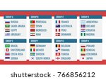 football cup group stage  world ... | Shutterstock .eps vector #766856212