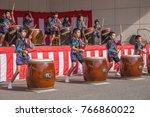 yamaguchi  japan   november 3 ... | Shutterstock . vector #766860022