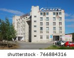 Small photo of Kandalaksha, Russia - September 02, 2012: Hotel Spolohi is located within a five minute walk from the town centre and 10 minutes from the train station.