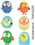 owls | Shutterstock .eps vector #76691020