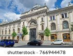 moscow  russia   july 20  2017  ...   Shutterstock . vector #766944478