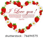 strawberry in the shape of heart | Shutterstock .eps vector #76694575