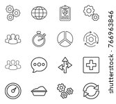 thin line icon set   gear ... | Shutterstock .eps vector #766963846