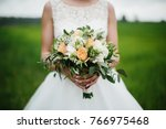 beautiful wedding bouquet color ... | Shutterstock . vector #766975468