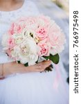 beautiful wedding bouquet color ... | Shutterstock . vector #766975498