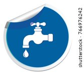 water tap icon. vector...   Shutterstock .eps vector #766976242