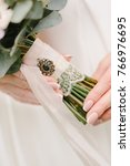 beautiful wedding bouquet color ... | Shutterstock . vector #766976695