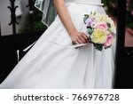 beautiful wedding bouquet color ... | Shutterstock . vector #766976728