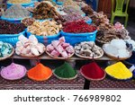 Small photo of Colorful spices on a traditional Moroccan market (souk) in Marra