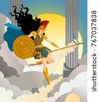 minerva palas athena greek... | Shutterstock .eps vector #767037838