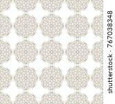 oriental seamless geometric... | Shutterstock .eps vector #767038348