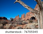 natural very large  rock... | Shutterstock . vector #76705345