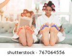 close up photo of daughter and... | Shutterstock . vector #767064556