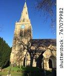 st mary's   all saints church ...