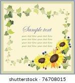 beautiful decorative framework... | Shutterstock .eps vector #76708015