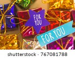 christmas party celebration... | Shutterstock . vector #767081788