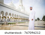 arabian man at sheikh zayed... | Shutterstock . vector #767096212