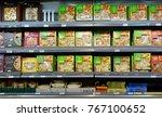livingston  scotland  uk  ... | Shutterstock . vector #767100652