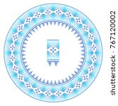round ornament of embroidered... | Shutterstock .eps vector #767120002