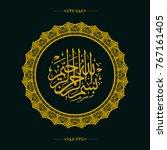bismillah icon  islamic symbol. ... | Shutterstock .eps vector #767161405